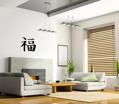 Decora o japonesa for Estudiar decoracion de interiores a distancia